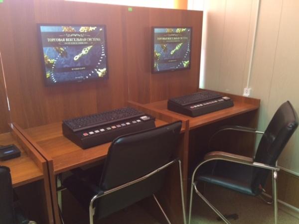 Торговая вексельная система игровые автоматы скачать игровые автоматы сейфы бесплатно