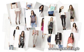 827bba88123d3 У нас обновился каталог одежды на заказ! — Айхал.инфо